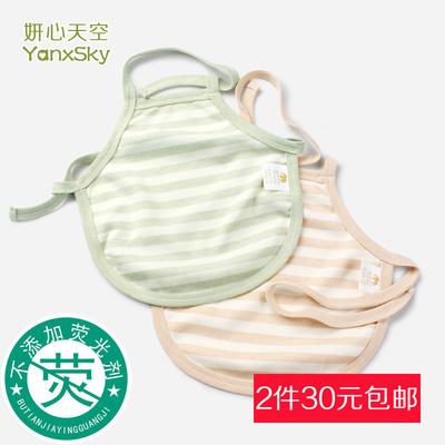 妍心天空有机彩棉婴儿肚兜宝宝四季肚围护脐兜兜纯棉儿童夏季薄款