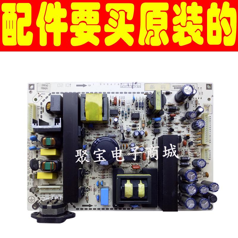 w porządku LC-32KM46 oryginalne wyposażenie telewizorów lcd 569KC0620A6KC00620A0 ogólne źródła zasilania.