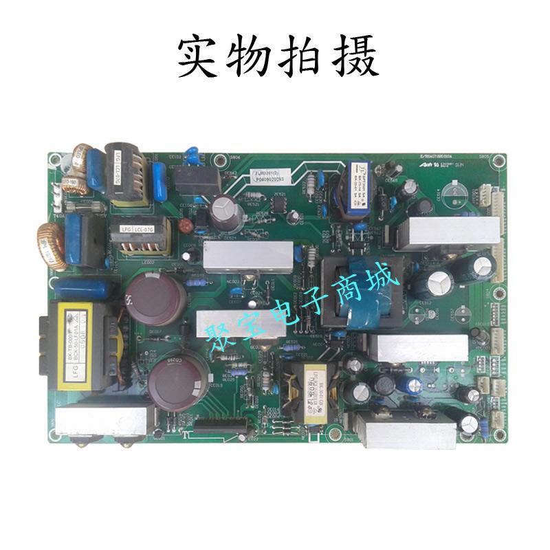 Original LCD TV power board RSAG7.820.510A838 Hisense TLM3201TLM3288H