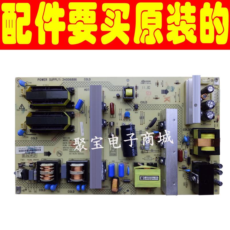Konka LC42G58DC LCD - fernseher - 3400688635014569 zubehör macht.