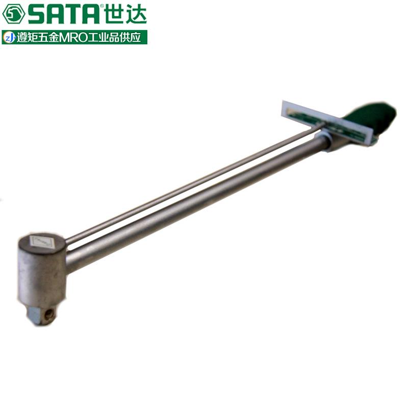 世达 ukazatele typu nástroje může upravit nástroje vysoký točivý moment 48111 přesné kg klíč, klíč