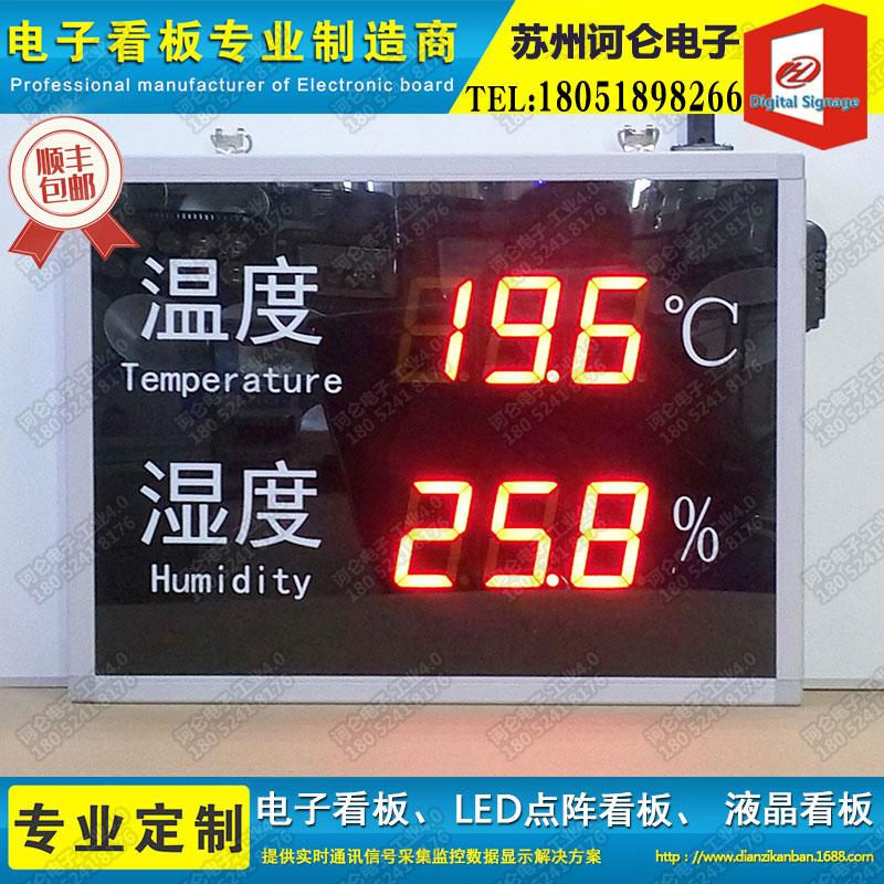 300*400mm industriële hoge temperatuur en vochtigheid, temperatuur en vochtigheid elektronische fabriek scherm Kanban hygrometer industrie