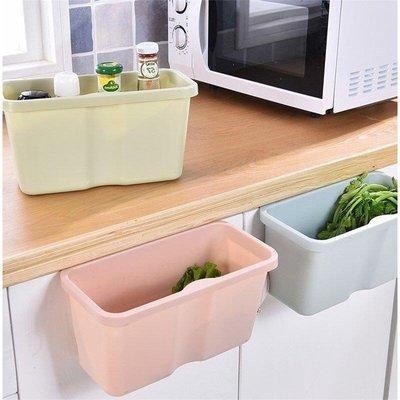 【大号挂壁垃圾桶】厨房橱柜门挂式垃圾桶 塑料桌面收纳盒