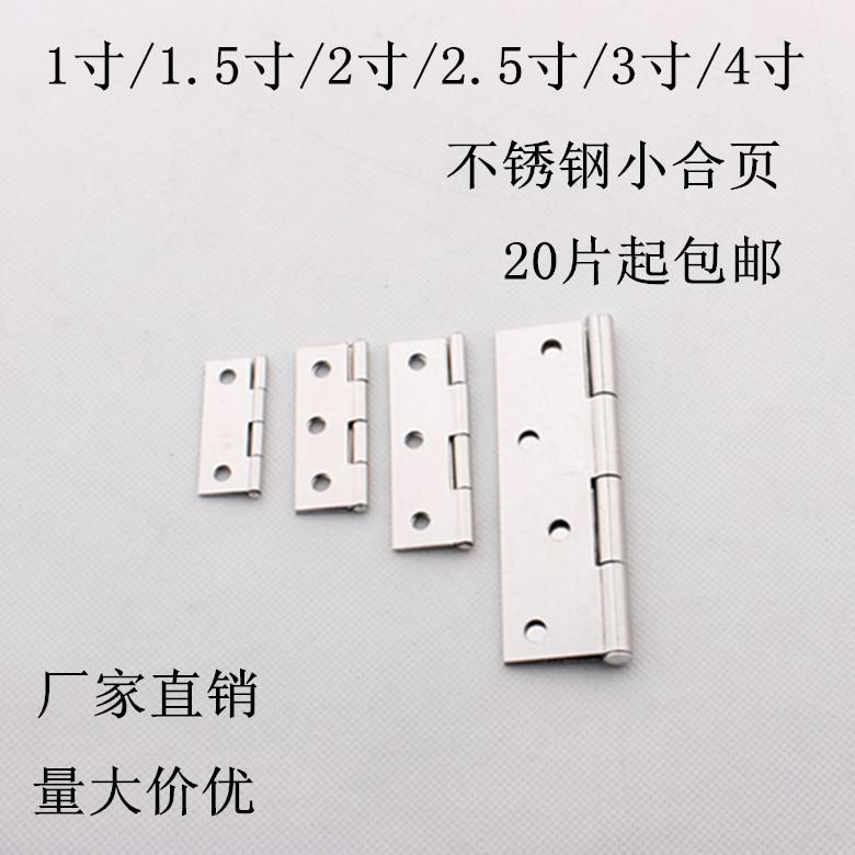 Aço inoxidável dobradiça, dobradiça de porta do armário dobradiças soltas - Placa de soldagem plana dobrável Tipo Mala Pequena.