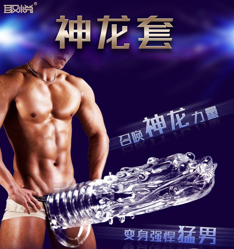 a férfiaknak pedig crystal megremeg a bold pénisz. 狼牙 felnőtt szexuális cikkek klitorisz ingerlése miatt.
