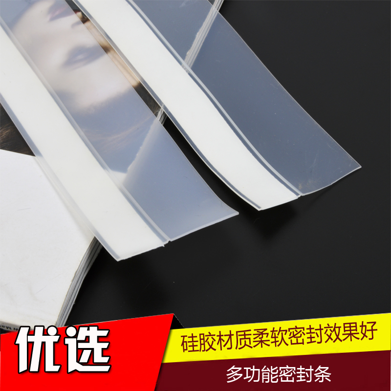 Self-adhesive seal doors and windows doors and windows soundproof glass doors door door bottom waterproof and thermal insulation stickers