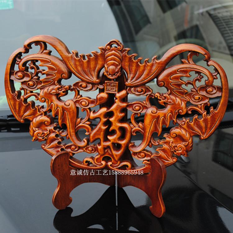 無支架-六福東陽木雕扇形掛件中式裝飾客廳玄關工藝品香樟實木福字背景墻壁掛