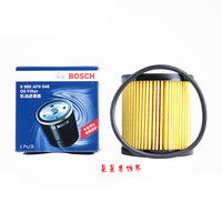 307 Sega 408 triumph 308C2/206 Elysee 207 BOSCH oil filter oil filter cartridge case