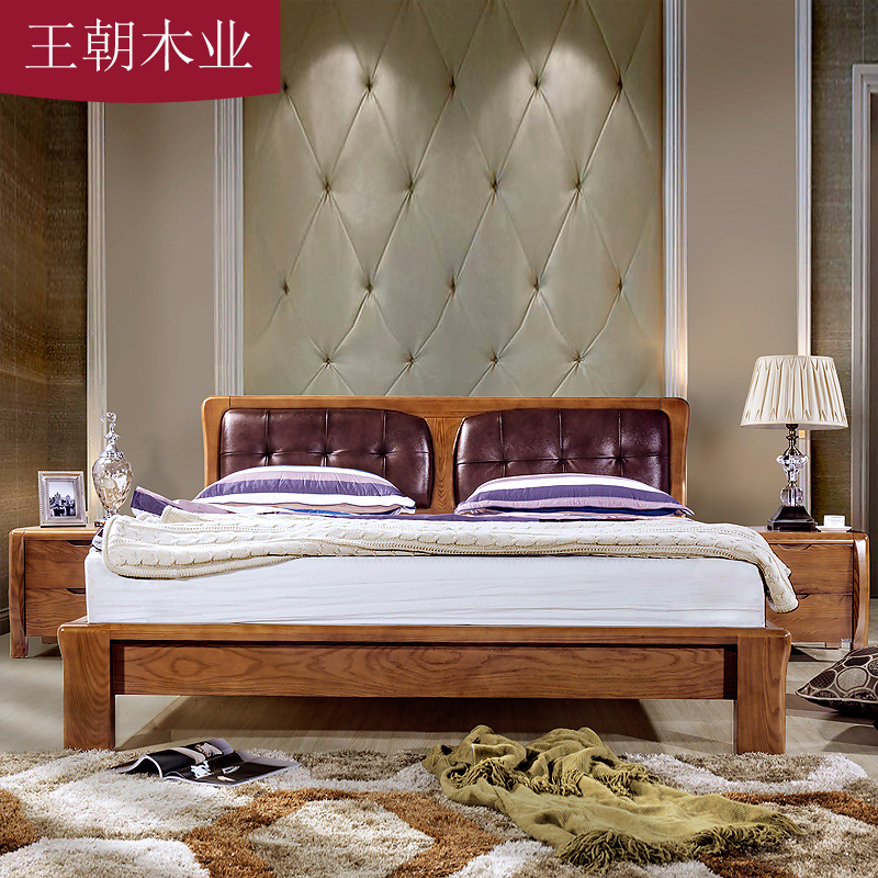 Dynasty wood solid wood bed double bed 1.8 meters single bed 1.5 simple Nordic bedroom furniture wedding bed log