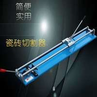 Manual ceramic tile cutting machine, standard type manual ceramic tile cutter, ceramic tile push knife, floor tile, knife, floor tile, cutter