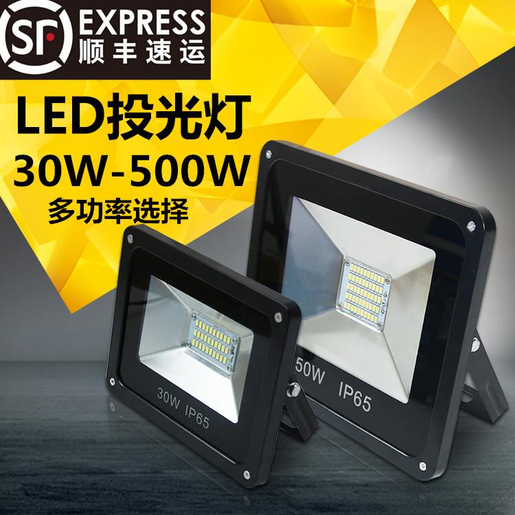 за светодиодни лампи) 30W50W70W реклама водоустойчиви светлини на открито прожектора работна площ на взривозащитената лампа светлина.
