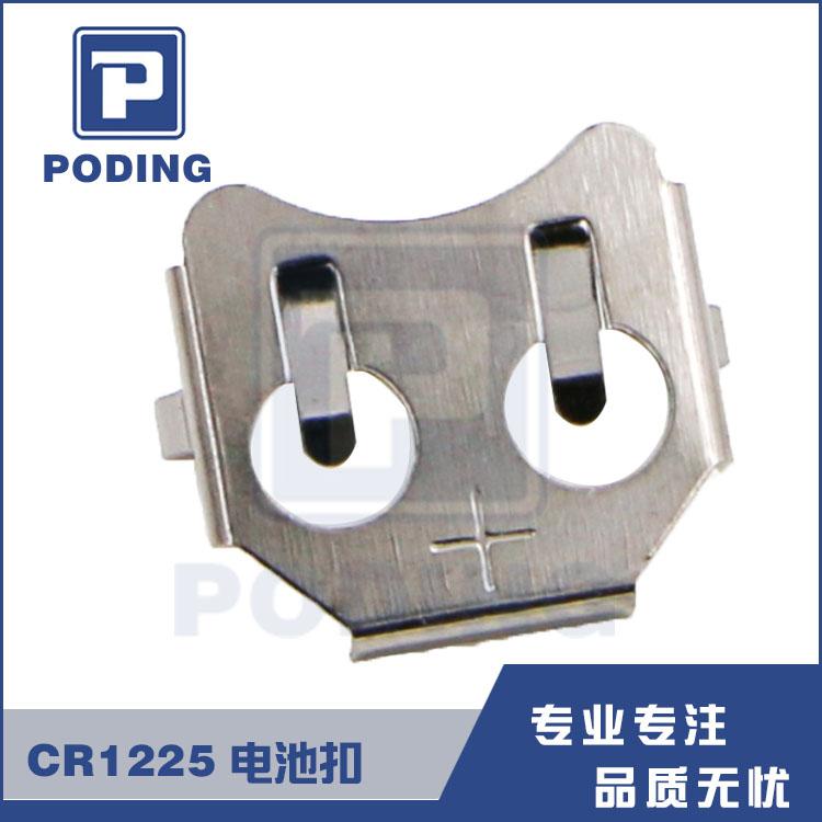 La sede di CR1220 Spot CR1225 batteria batteria CCR-1201 Plug - in.