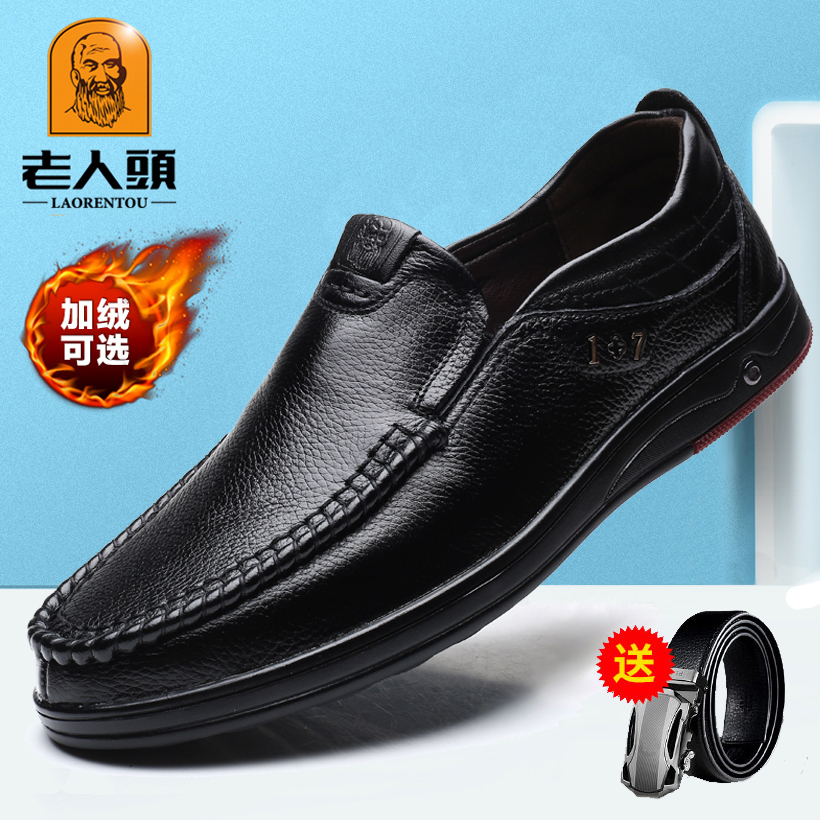 老人头男鞋冬季男士商务休闲皮鞋男加绒圆头真皮棉鞋男中年爸爸鞋