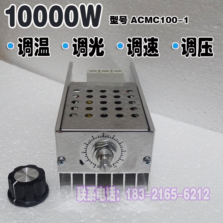 Governor 10KW single-phase AC motor 220V dimming switch thermostat Regulator Factory Direct