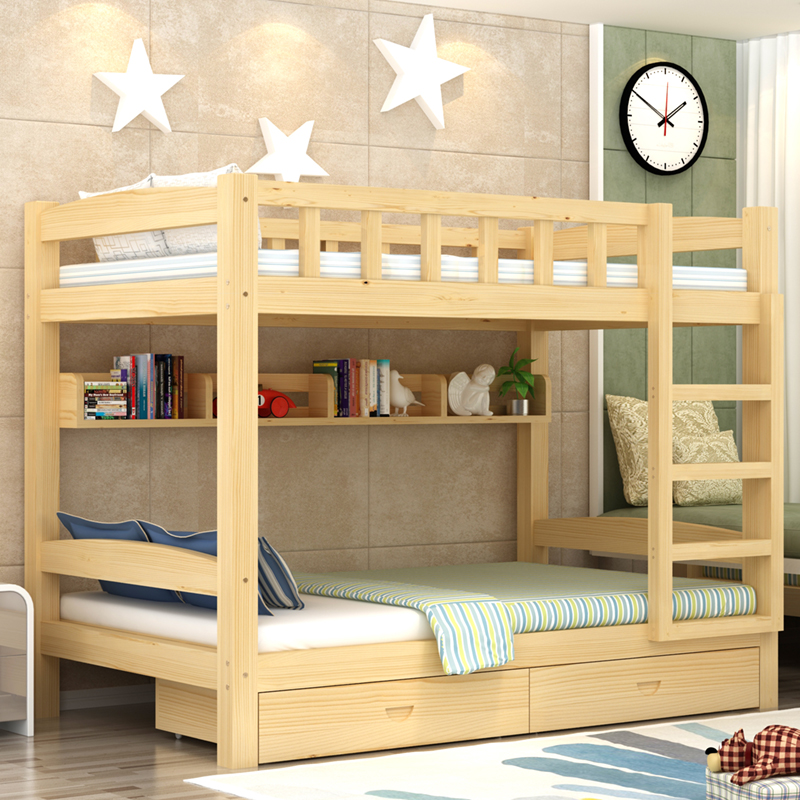 Economic type multifunctional bunk bed bed cluster children bed double 1.2 solid wood bunk dormitory Princess