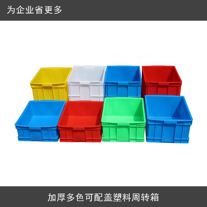 rektangulära behållare av plast behållare med lock av röd plast fält tjock gul och blå fält magasin för förvaring av material