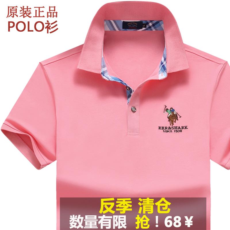 夏季男士丝光棉短袖t恤青年商务休闲宽松大码翻领体恤保罗polo衫