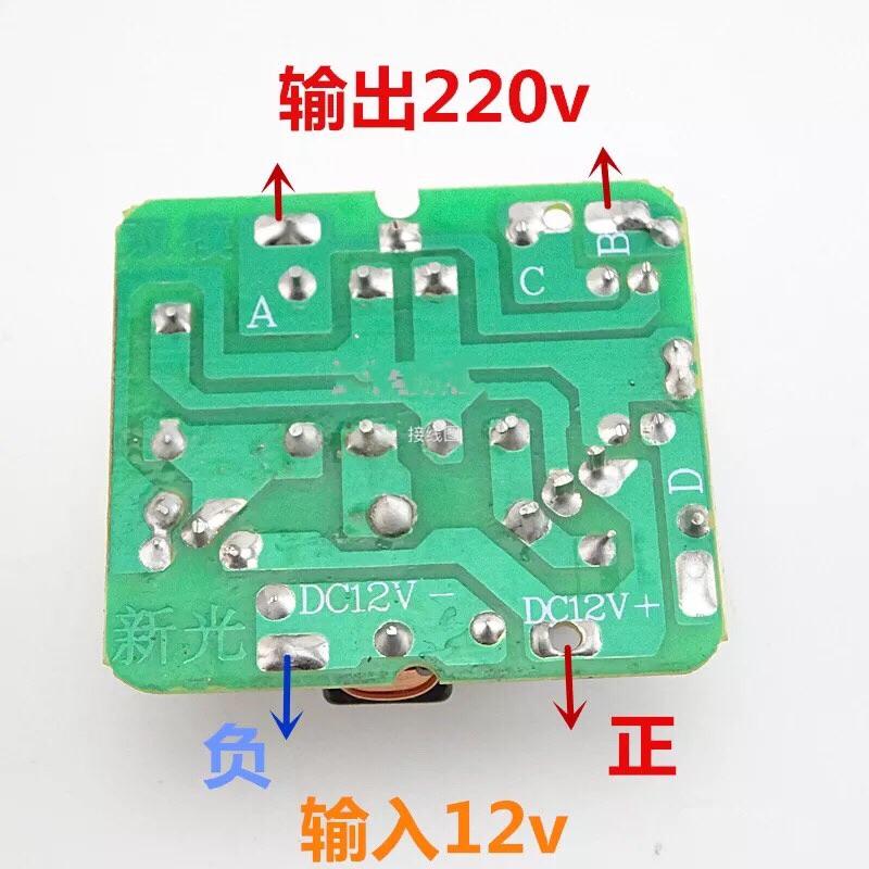 40WDC-AC инвертор 12в литров 220в бустер трансформатор разгонного модуля инвертор (C4B1)