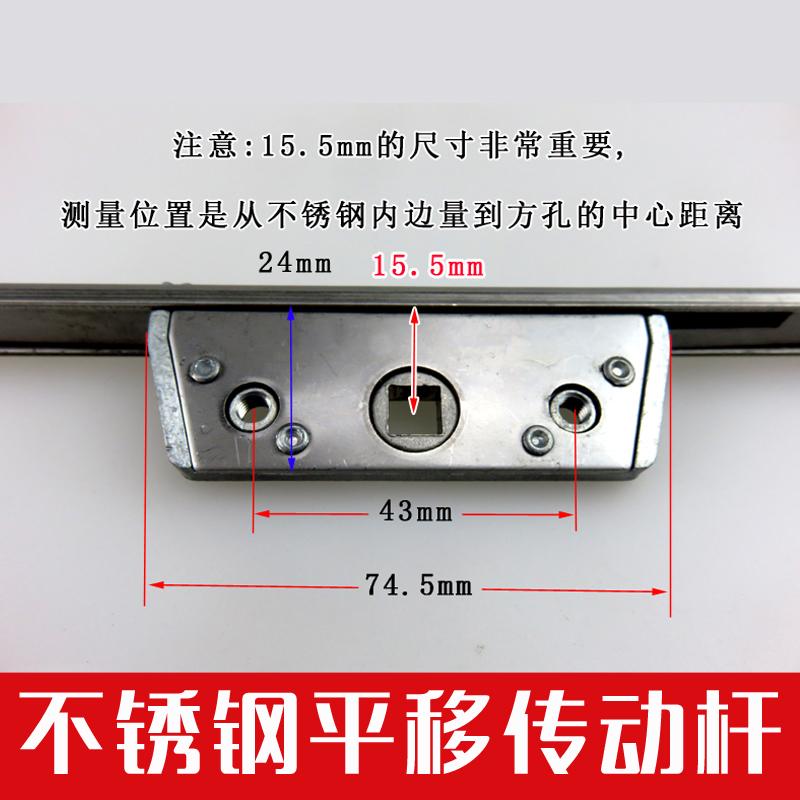 - tõmba juht vana aknad alumiiniumist aknad alumiiniumist ühendused bar bar bar vana tõlge ülekande osad