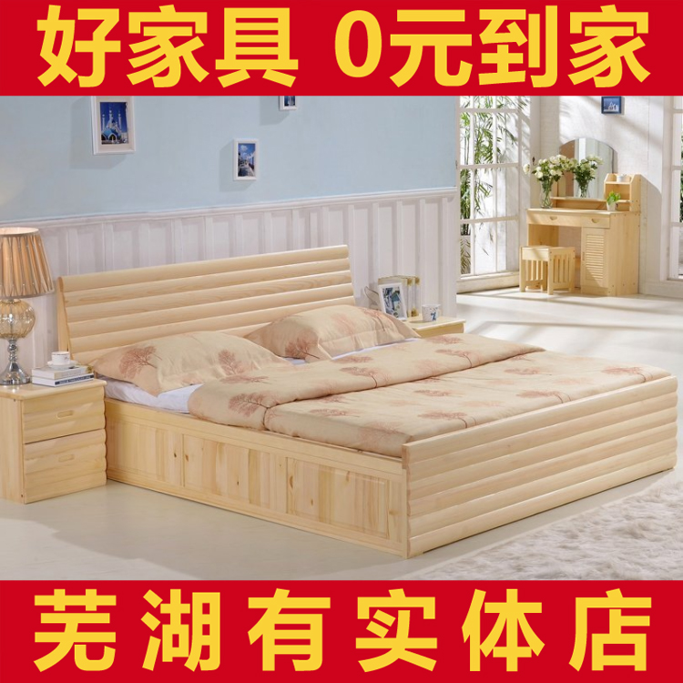 Wuhu Anqing solid wood bed bed double bed children bed loose semicircle box full solid wood bed green furniture