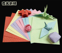 Bai Lawrence origami origami material children DIY handmade paper origami 6 color gift for Valentine's Day