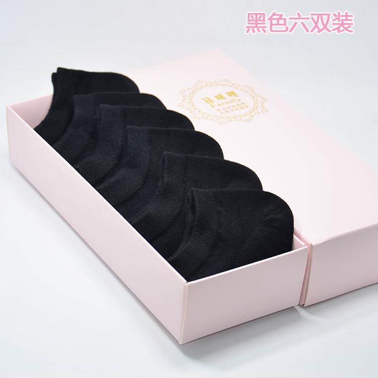 W-女短袜黑色六双