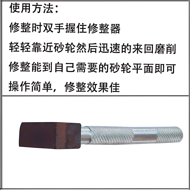 Hand held universal diamond grinding wheel dresser, diamond pen correction tool, grinding wheel tool, portable shaping knife