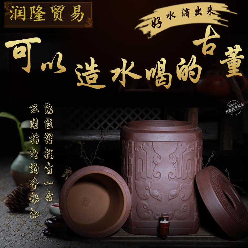 filtr litzi inteligencji. pić herbaty filtr do wody do użytku domowego zbiornika, piasek, piasek z ceramiki wsparcia.