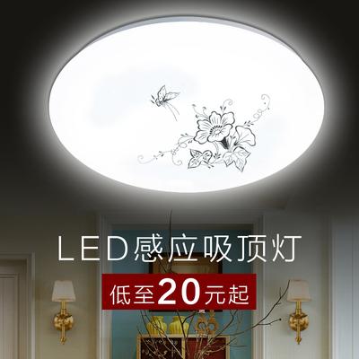 人体感应灯led过道灯雷达家用灯泡吸顶灯走廊灯楼道灯楼梯声控灯