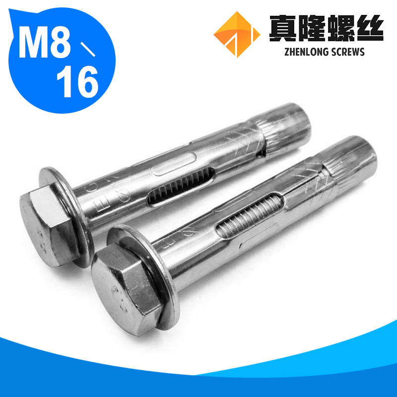304 stainless steel cone nut pull explosion six angle internal expansion screw deceleration belt ground lock bolt M8M10M12M16