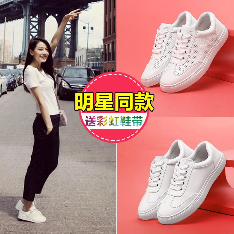 2016夏新款情侣小白鞋韩版系带休闲鞋女白色平底单鞋子板鞋男镂空
