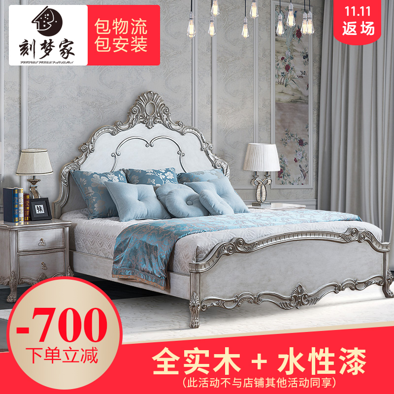 All solid wooden bed double bed 1.8 European Master Jane French neo classical American furniture bed bed bed
