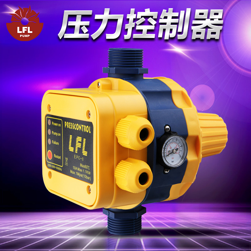 Fully automatic pump booster pump, hydraulic pressure switch, electronic pressure controller, intelligent adjustable water shortage protection