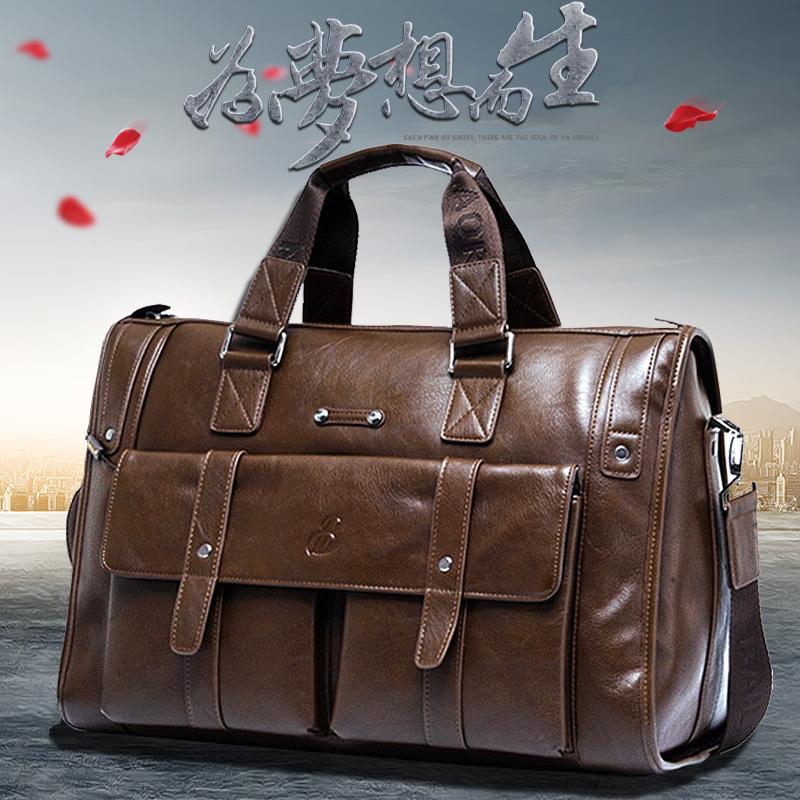 软皮单肩男士商务休闲手提包横款公文包旅行出差斜挎包大容量男包