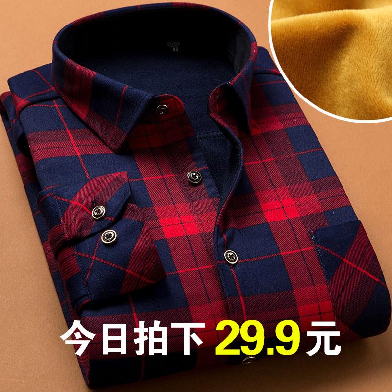 秋冬季加厚加绒保暖衬衫男士格子衬衫男长袖修身韩版衬衣男寸衫潮