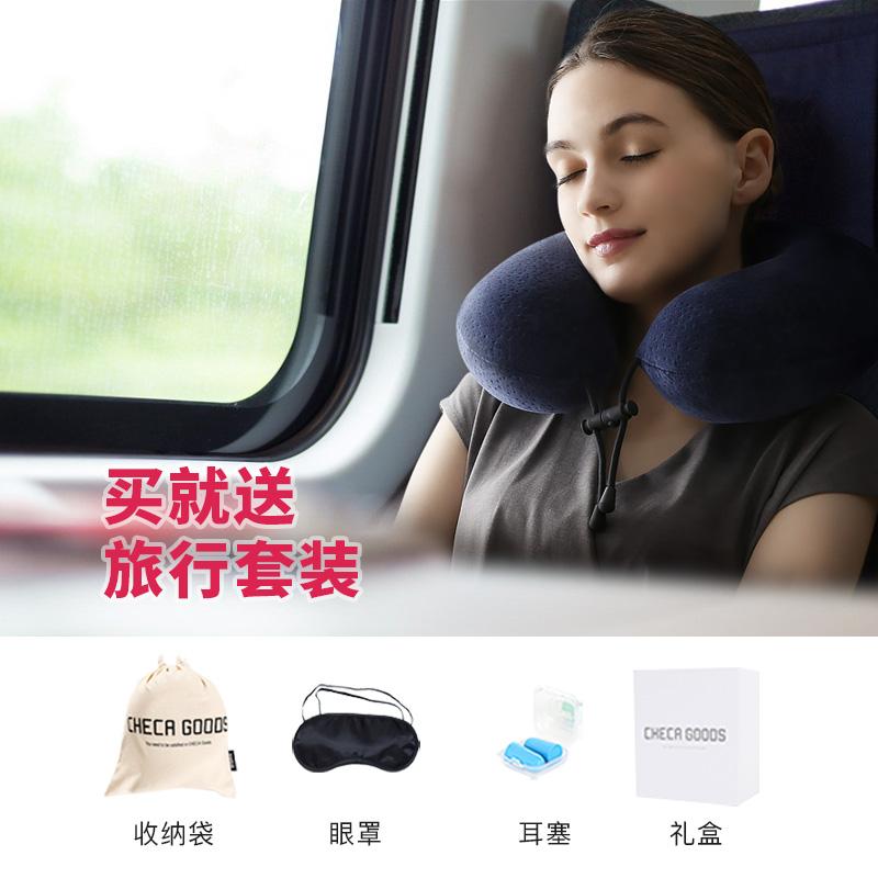 枕枕u型旅行護頚枕枕頚椎u形護頚昼寝記憶綿機室