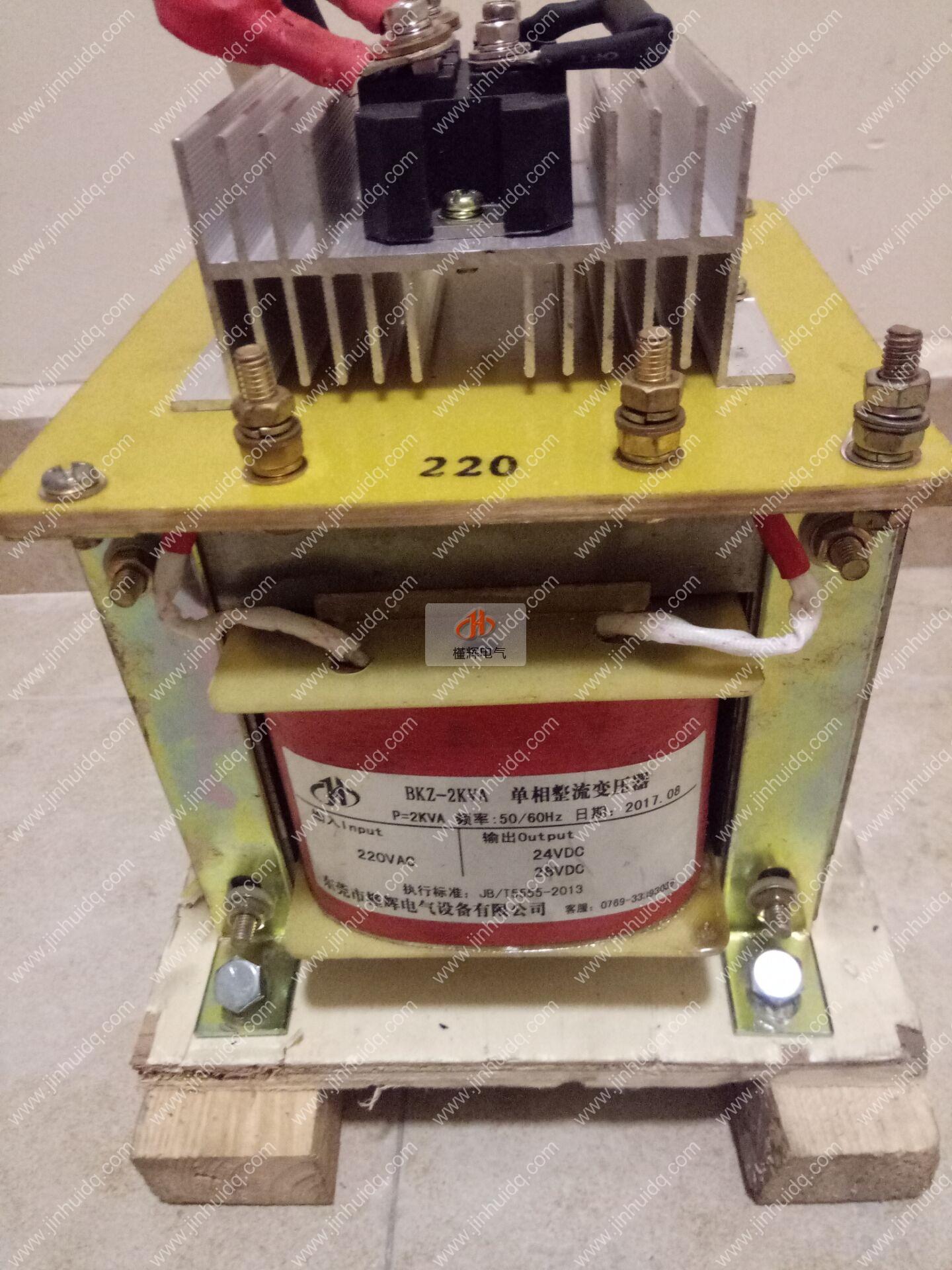 BKZ-4KVA220VAC променлива 24 vdc електрическо монофазна трансформатор ac 220v до вашингтон 24V4KW