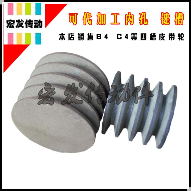 a - tüüpi toote vöö ratta võti auku 6A2-60708090100110120 kahe minimaalse 20.