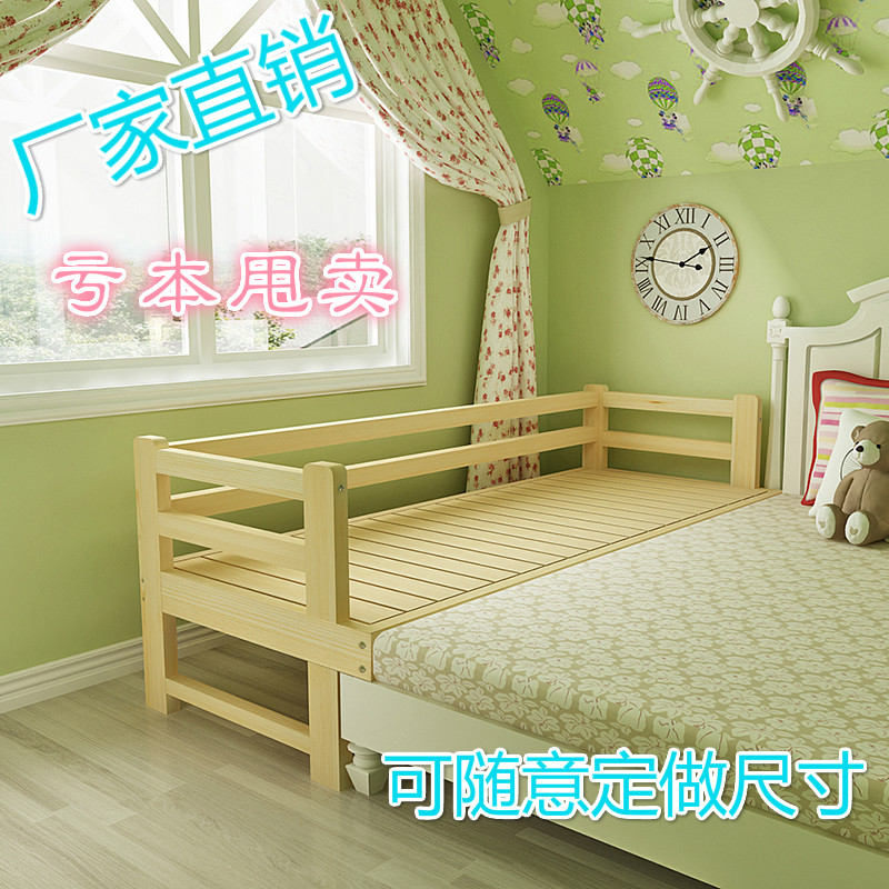 Modern minimalist wooden bedstead pine wood bed widening lengthened and widened children bed bed with customized plate splicing guardrail