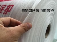 The ground floor doors and windows decoration protective door PVC pearl cotton knitted cotton nonwoven stock preparation