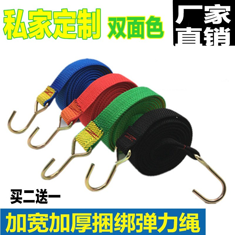 Hand woven with woven basket, plastic packaging belt PP belt color packaging machine, with woven strips