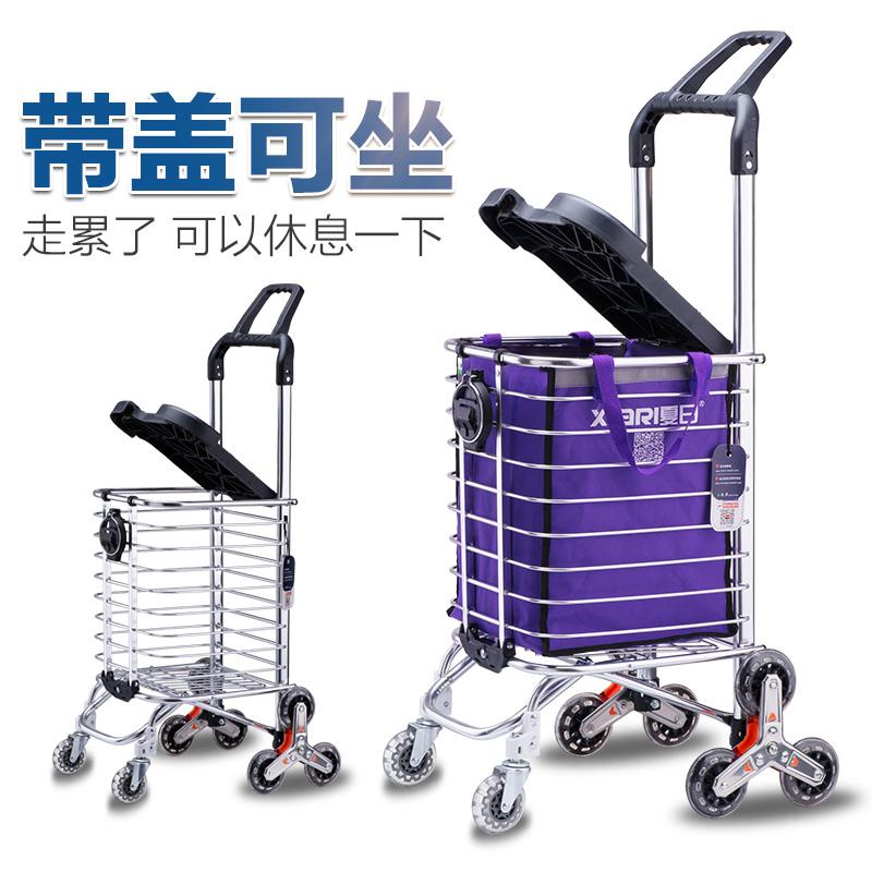 车家用不锈钢八轮购物买菜手拖车便携载重王拉货车小拉车折叠行李