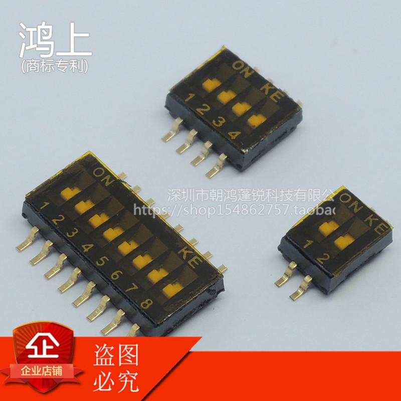 범퍼 텀블러 스위치 2 분 4 분 8비트 1.27mm 발 거리 SMD 지출하다 코드 코드 스위치 2P4P8P