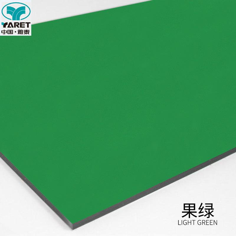 En la pared dentro de las paredes de paneles de aluminio 3mm10 yaret auspicioso de alambre colgando de la pared verde publicidad especial de paneles de aluminio