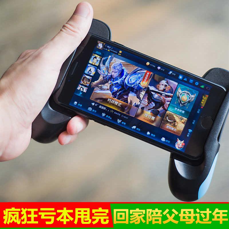 Ios κινητό τηλέφωνο παιχνιδιών λαβή τεντώστε δισκίο χωρίς Bluetooth για να φάει κοτόπουλο περπάτημα τέχνης βασιλιά αφιερωμένη δόξα