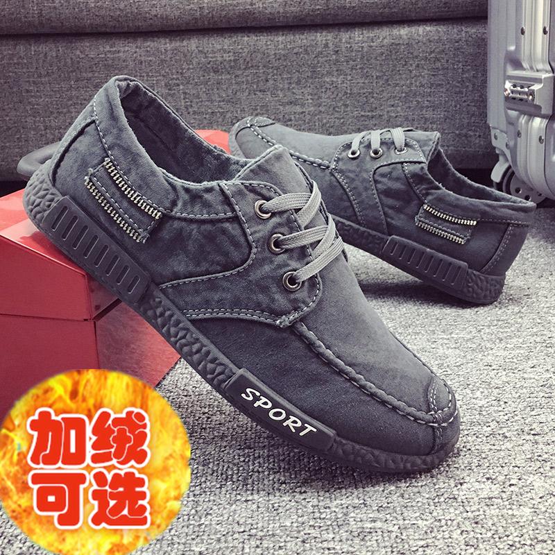 老北京布鞋男休闲鞋冬季棉鞋防臭帆布鞋青年懒人鞋男士加绒工作鞋