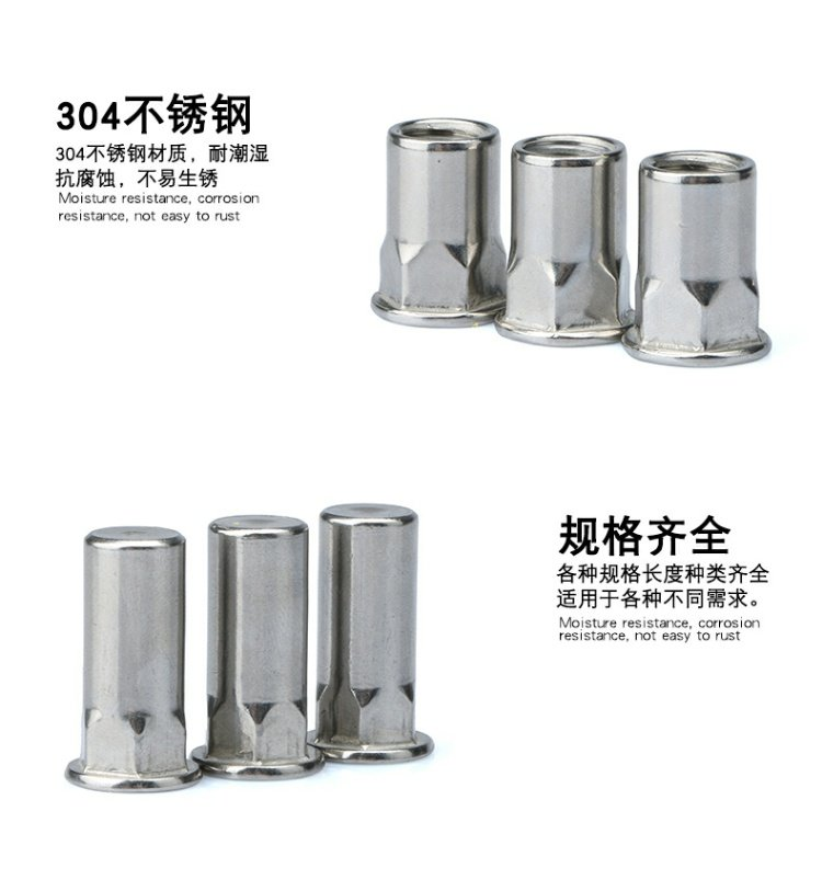 Pull rivet nut 304 stainless steel six angle riveting nut with blind hole nut M4M5M6M8M10M12