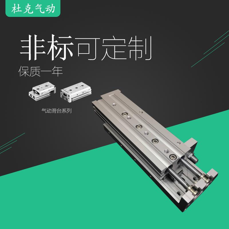 pnevmatski valj MXS16-10/20/30/40/50/75/100/125-AS operativne površine brez palice s priključki