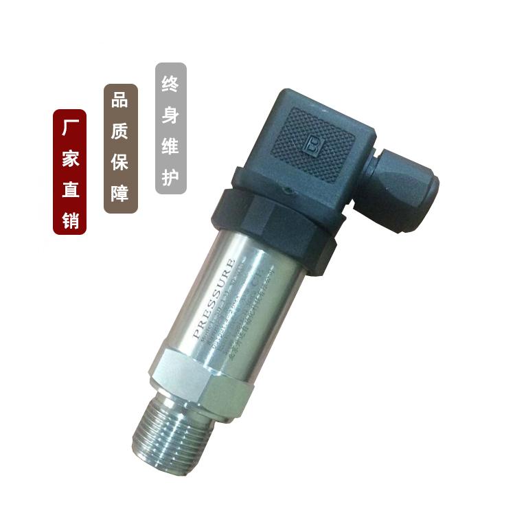 вакуумный датчик давления распространение давления кремния передатчик 4-20MA негативное давление 0-5V/0-10V пневматические и гидравлические