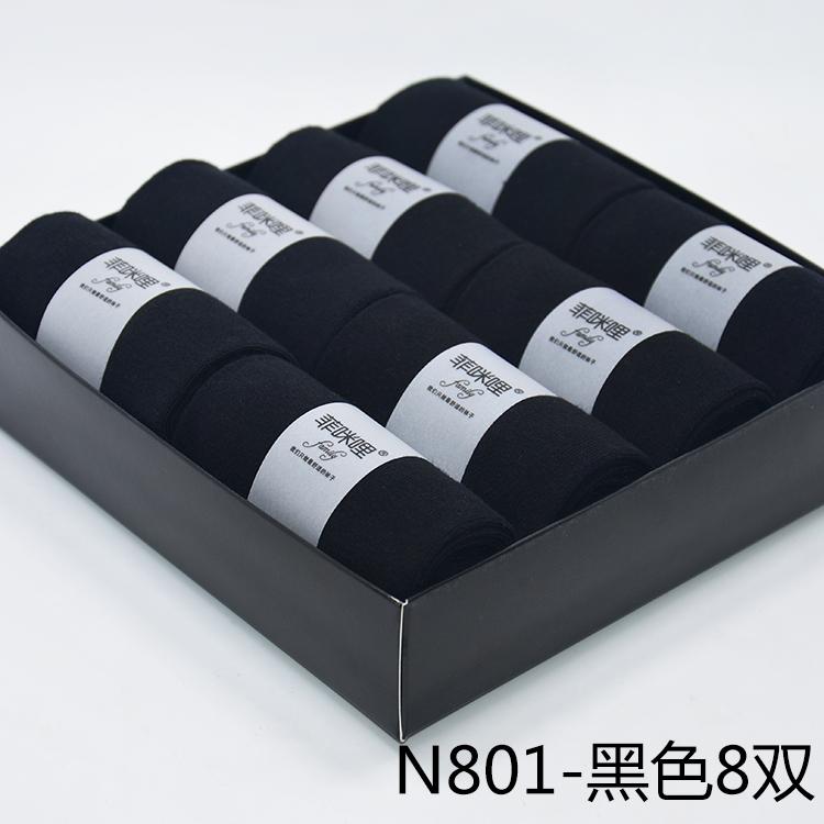 N-男中筒黑色8双